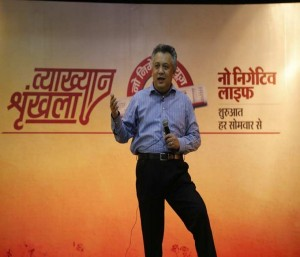 Vijay Batra – No Negative Life @ Dainik Bhaskar Bhopal on Aug 1st, 2015